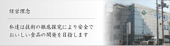 HKuji1