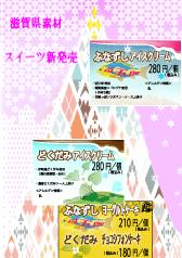 滋賀県展示販売ポスターS