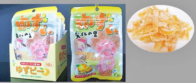 ゆずピー;柚子皮加工菓子