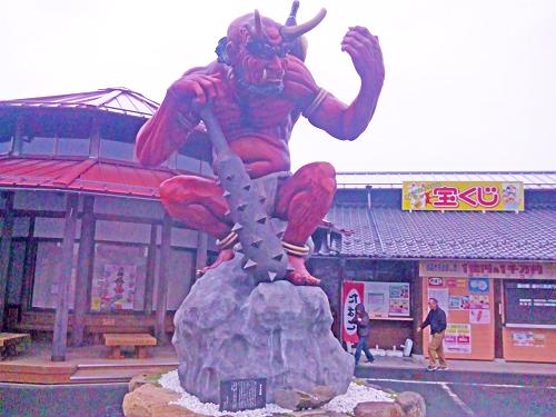 鬼北町道の駅「森の三角ぼうし」鬼のモニュメント1
